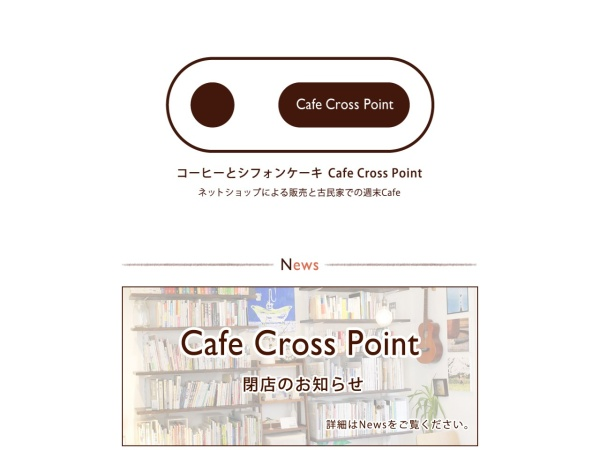 Screenshot of www.cafecrosspoint.jp