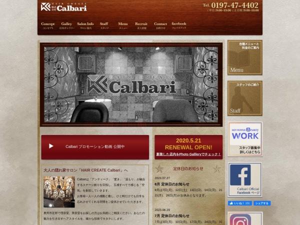 Screenshot of www.calbari.net