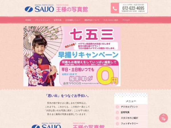 http://www.camera-saijo.com