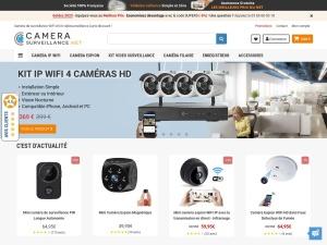Caméra de surveillance où acheter – Achat et vente
