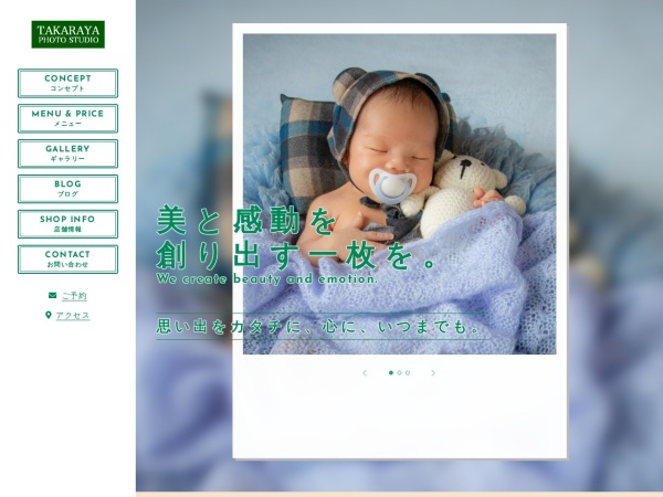 Screenshot of www.cameraten.com
