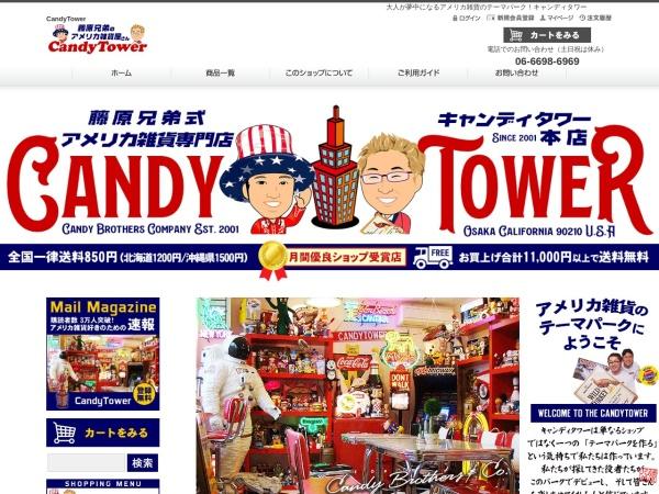 Screenshot of www.candytower.com
