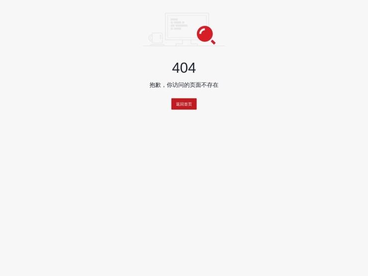 http://www.cantonfair.org.cn/japanese/