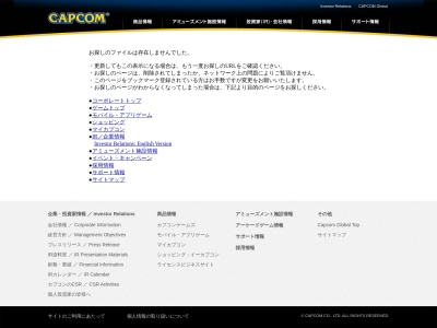 http://www.capcom.co.jp/rockmanexe/