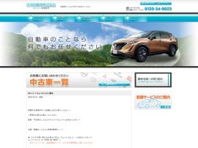 http://www.car-conveni.jp/