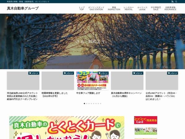 Screenshot of www.car-lease.jp