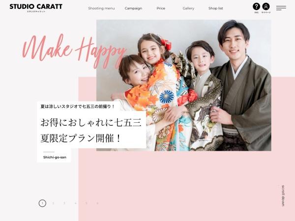 http://www.caratt.jp