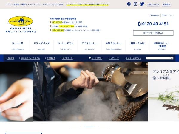 http://www.caravanserai.co.jp