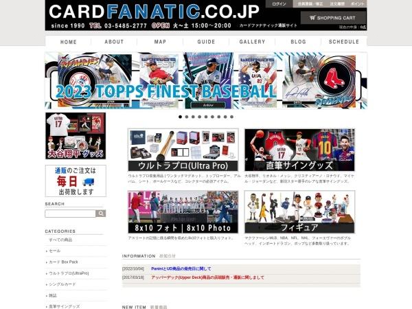 Screenshot of www.cardfanatic.co.jp