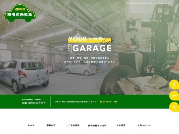 Screenshot of www.carservice.jp
