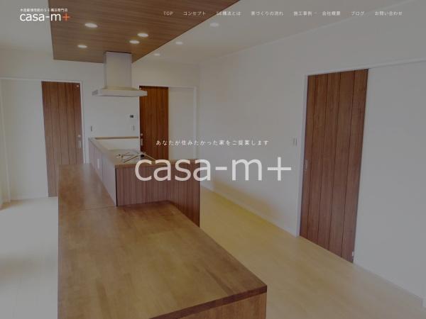 Screenshot of www.casa-mplus.com