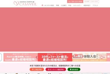 Screenshot of www.casa-veil.com