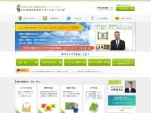 Screenshot of www.cbtjp.net