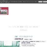 http://www.cbx-castelo.net/
