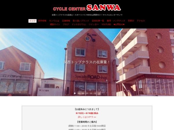 http://www.cc-sanwa.com