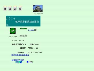 http://www.ccn4.aitai.ne.jp/~kenrengi/