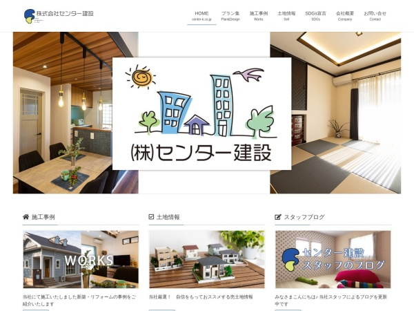 Screenshot of www.center-k.co.jp