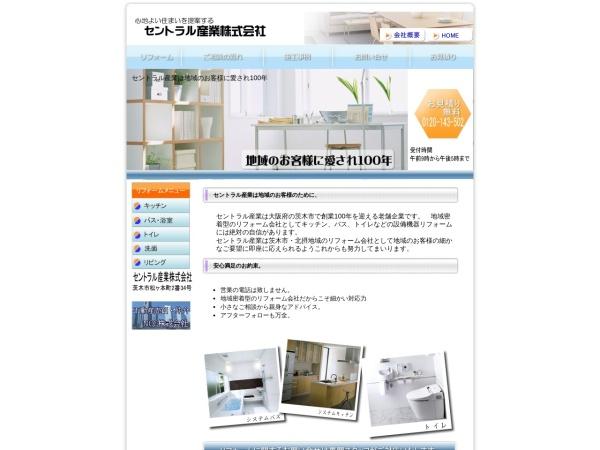 Screenshot of www.central-sangyo.com