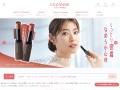 http://www.cezanne.co.jp/lineup/lip/item_019.html