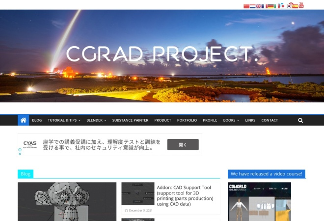 Screenshot of www.cgradproject.com