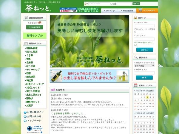 Screenshot of www.cha-net.jp