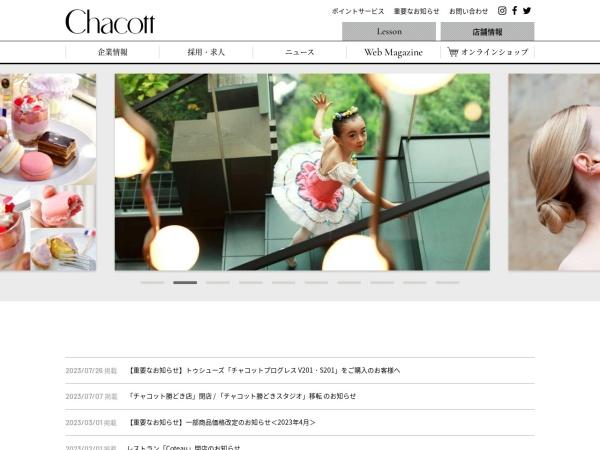 http://www.chacott-jp.com/j/special/ticket/balletrose/index.html