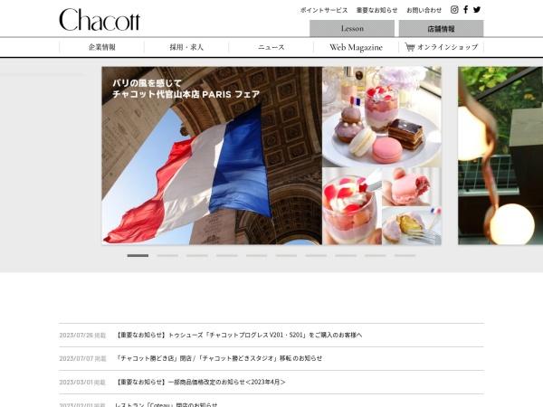 Screenshot of www.chacott-jp.com