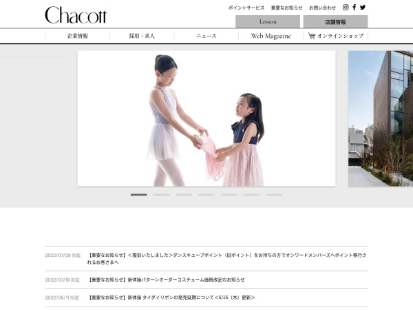Screenshot of www.chacott-jp.com