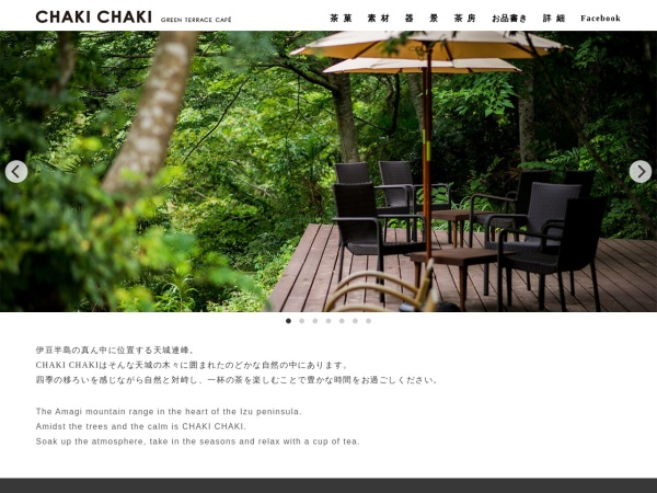 Screenshot of www.chakichaki.jp