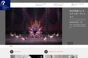 Screenshot of www.chambreouest.com