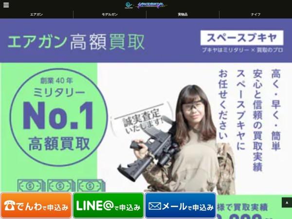 http://www.chameleonline.jp