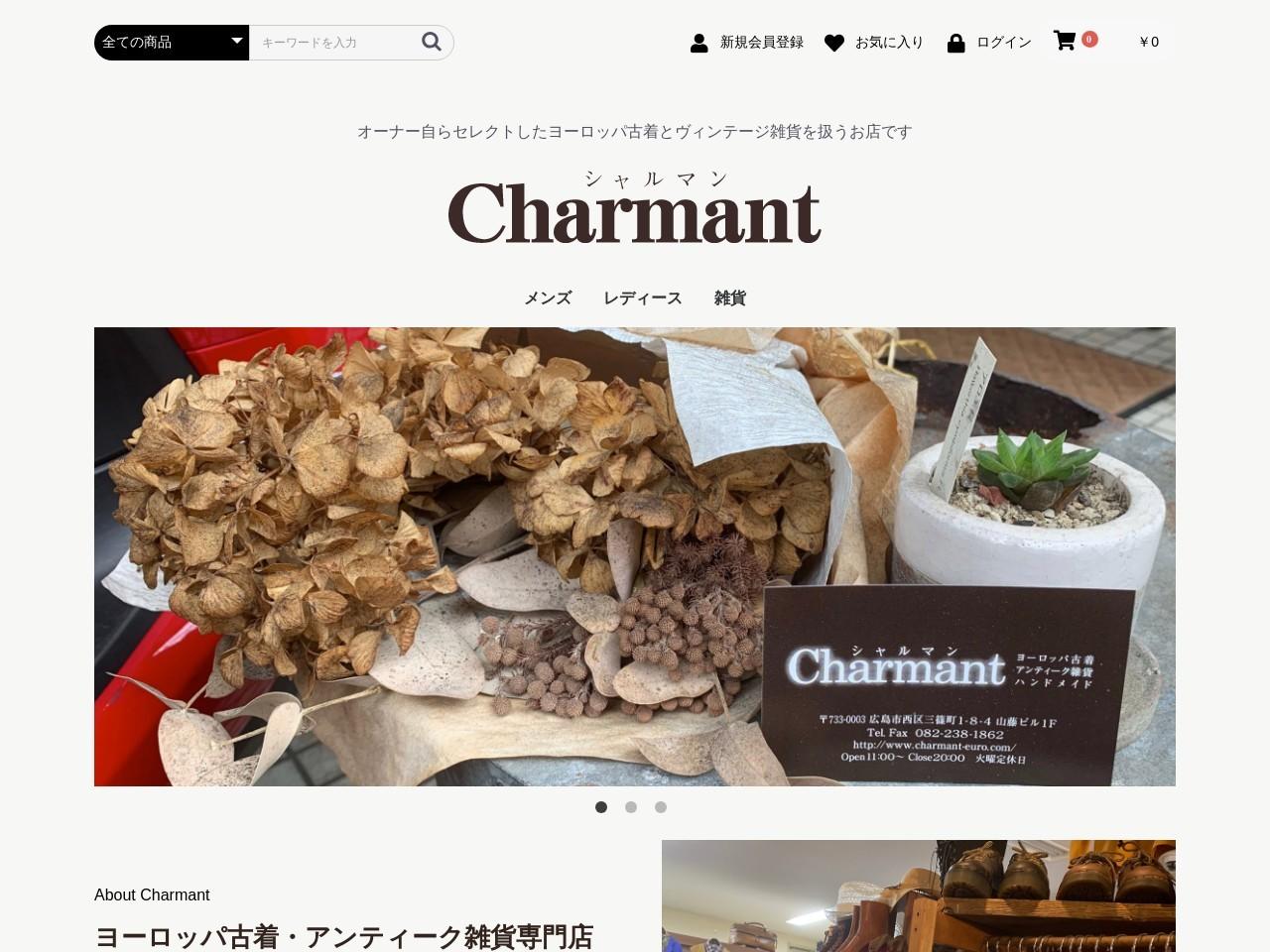 ヨーロッパ古着・アンティーク雑貨 Charmant「シャルマン」 - Home