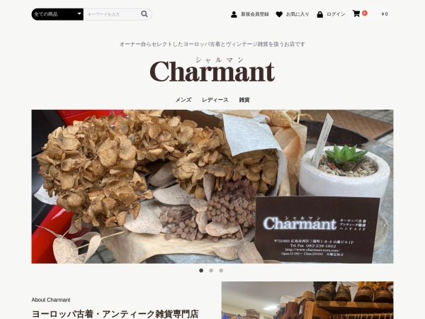 Screenshot of www.charmant-euro.com