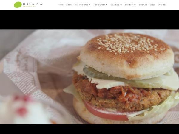 Screenshot of www.chayam.co.jp