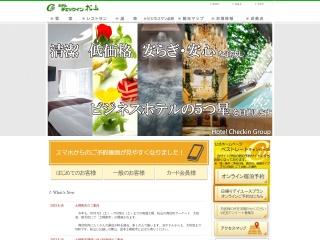 http://www.checkin.co.jp/matsuyama/