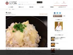 http://www.chefgohan.com/card/detail/148/