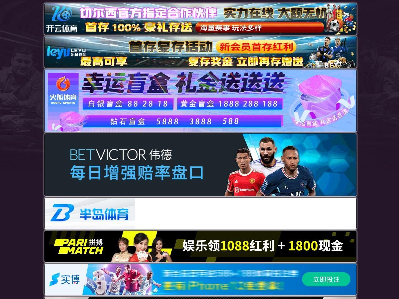 シェ・タカタ城陽店