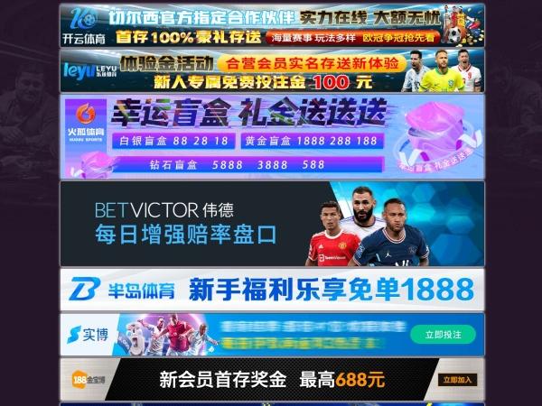 http://www.chez-takata.com