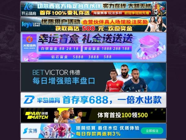 Screenshot of www.chez-takata.com
