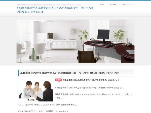 Screenshot of www.chiakikobo.jp