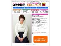 Screenshot of www.chiba-delihel.com
