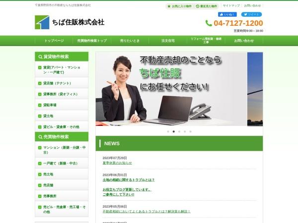 Screenshot of www.chiba10han.co.jp
