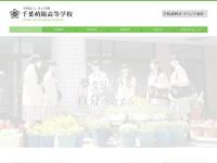 http://www.chibahoyo.ed.jp/