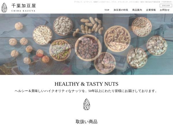 Screenshot of www.chibakazuya.co.jp