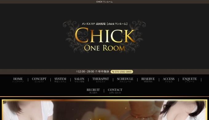高田馬場 CHICK PREMIUM(チックプレミアム)