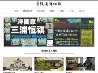 http://www.chido.jp/