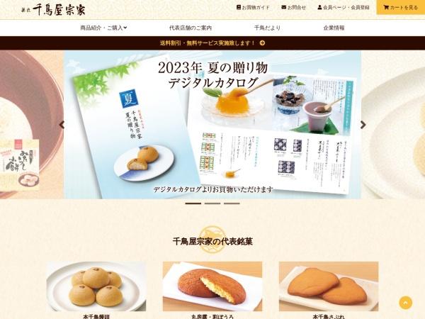 http://www.chidoriya.jp