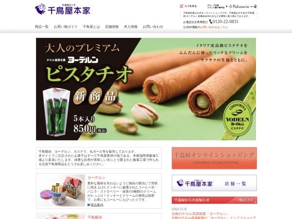 Screenshot of www.chidoriya.net