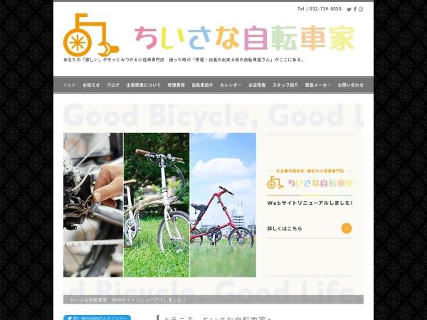 Screenshot of www.chiisana-jitensyaya.nagoya