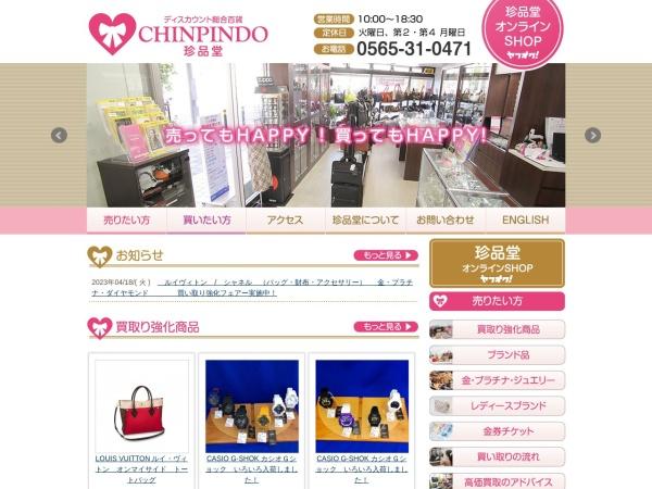 http://www.chinpindo.jp/